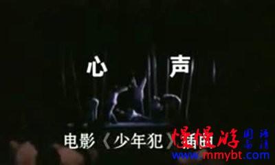 爱剪辑如何制作影视剧主题曲MV