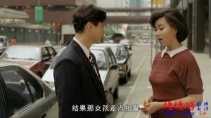 悠悠MP4_MP4电影下载_[虎胆女儿红][MP4/363MB][国语中字][主演:恬妞][1989年IMDB评分7.5以上高分影视之二十七]